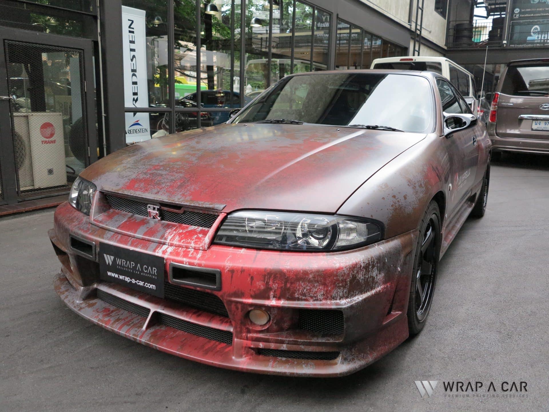 Car Wrap Design Studio